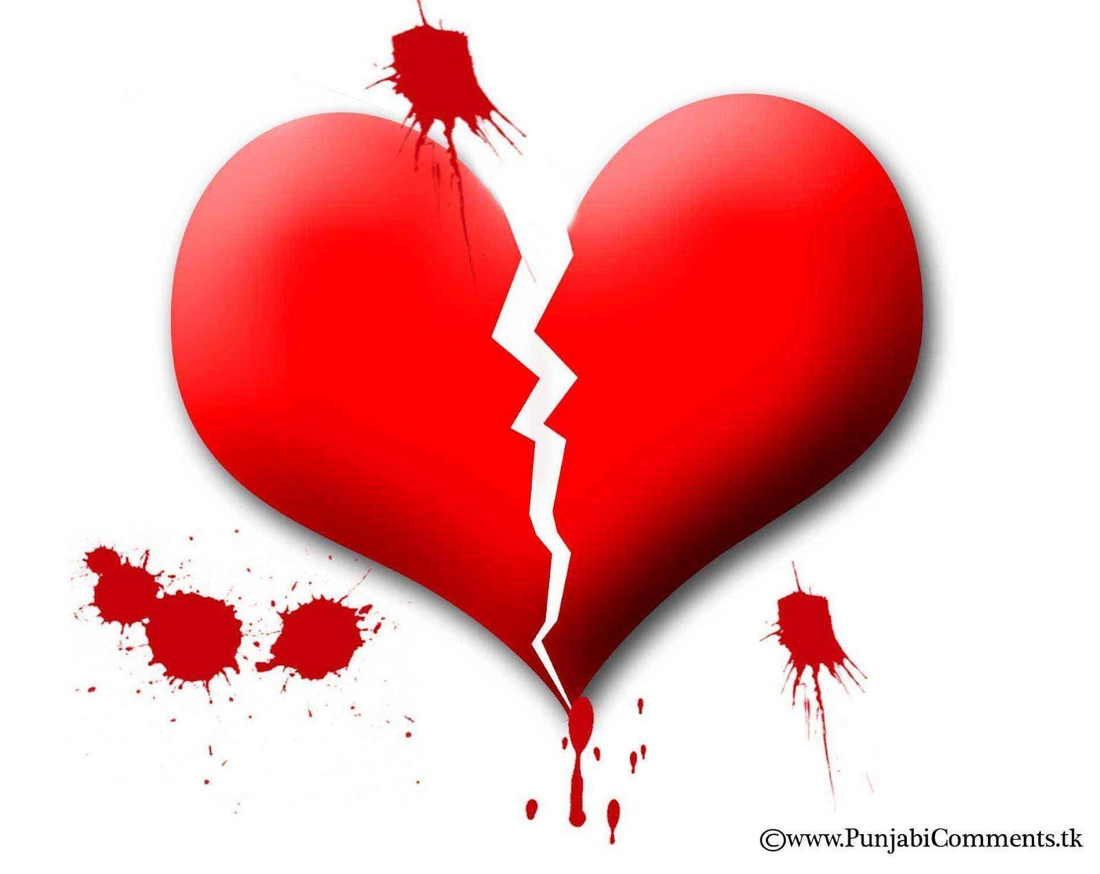картинки где сердце разбивается тренажерные
