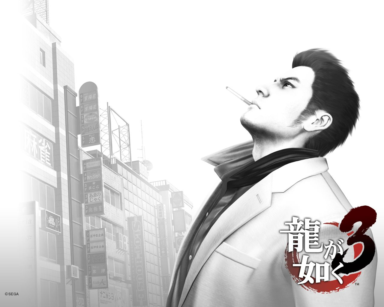 Yakuza 3 Remaster Us