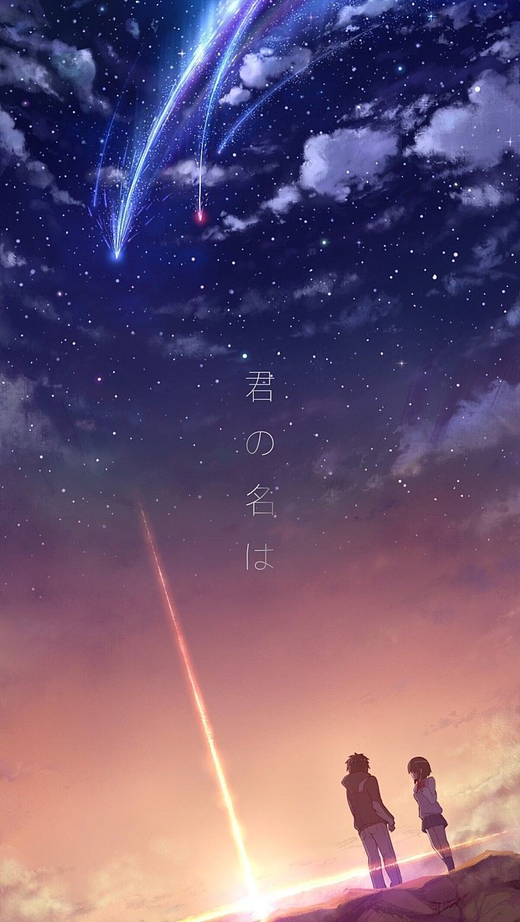 Your Name Live Wallpapers Top Free Your Name Live Backgrounds Wallpaperaccess