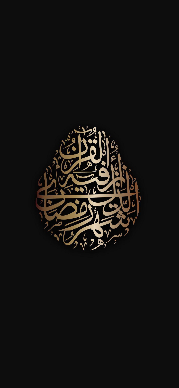 Islamic HD Wallpapers   Top Free Islamic HD Backgrounds ...
