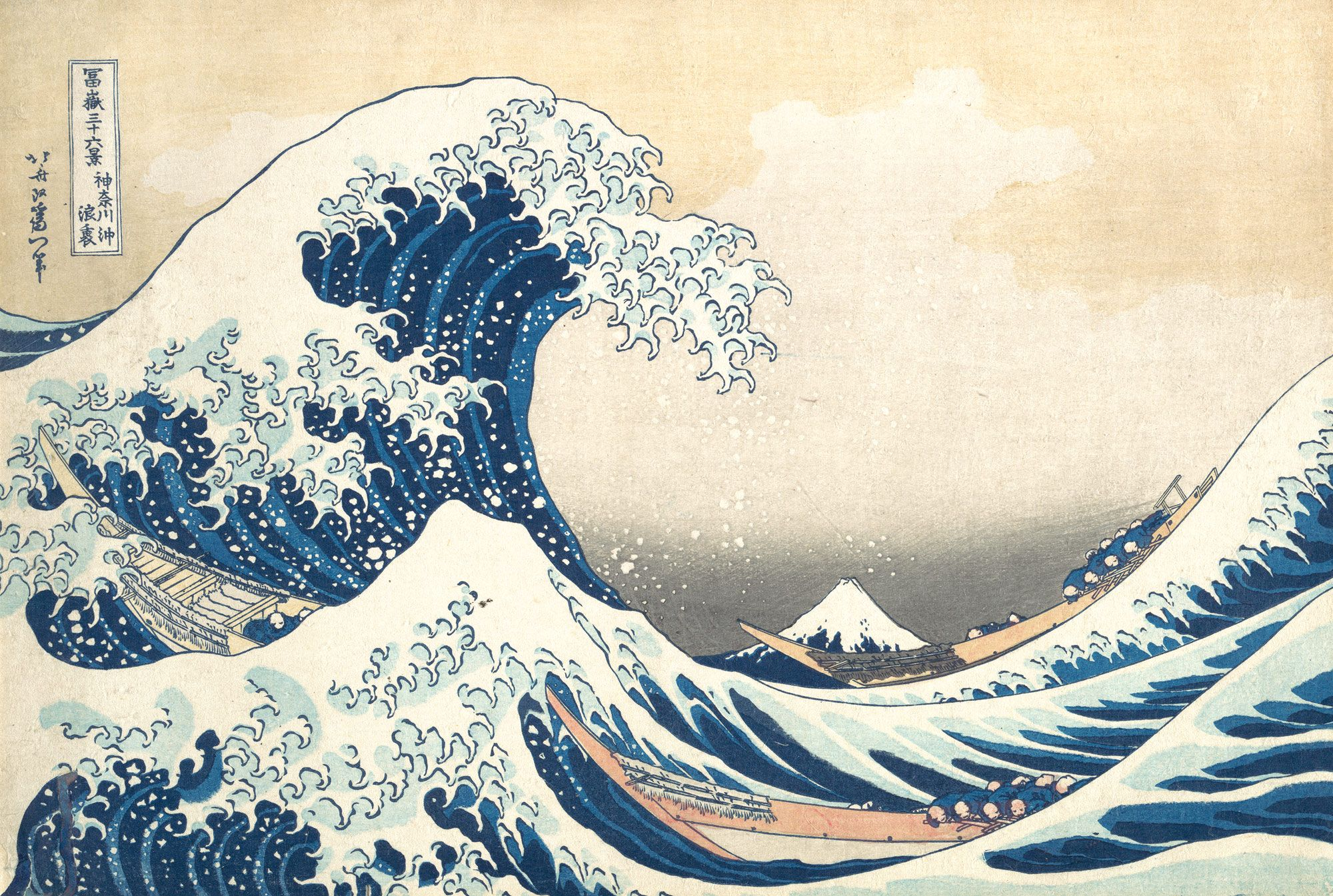 Wave Japanese Art Wallpapers Top Free Wave Japanese Art
