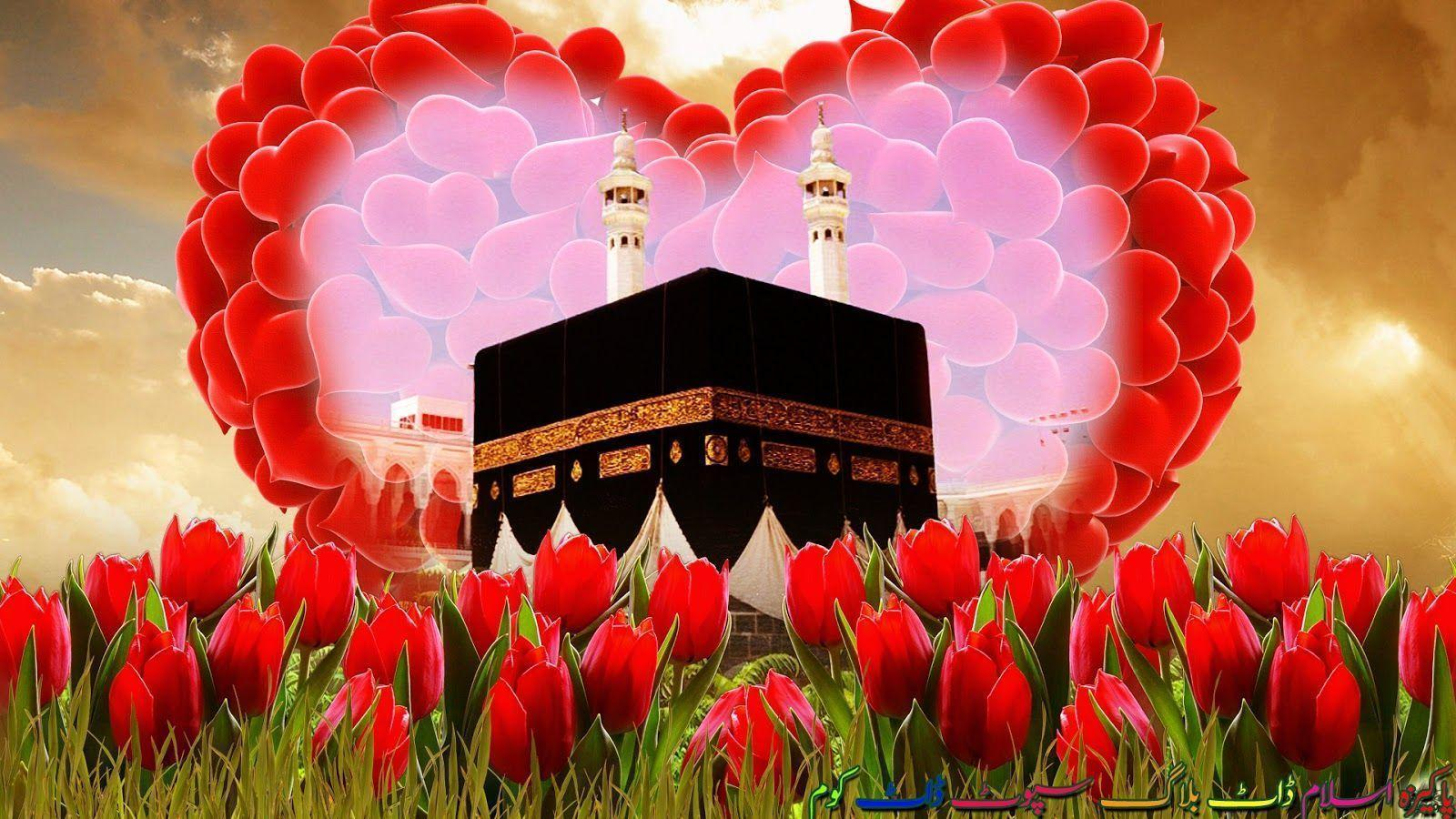 New Islamic Wallpapers Top Free New Islamic Backgrounds