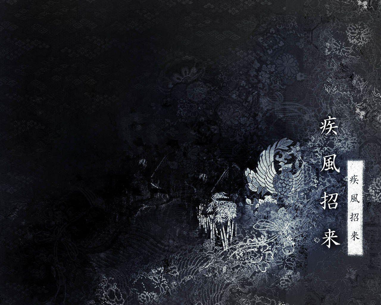 Dark Japanese Wallpapers Top Free Dark Japanese Backgrounds