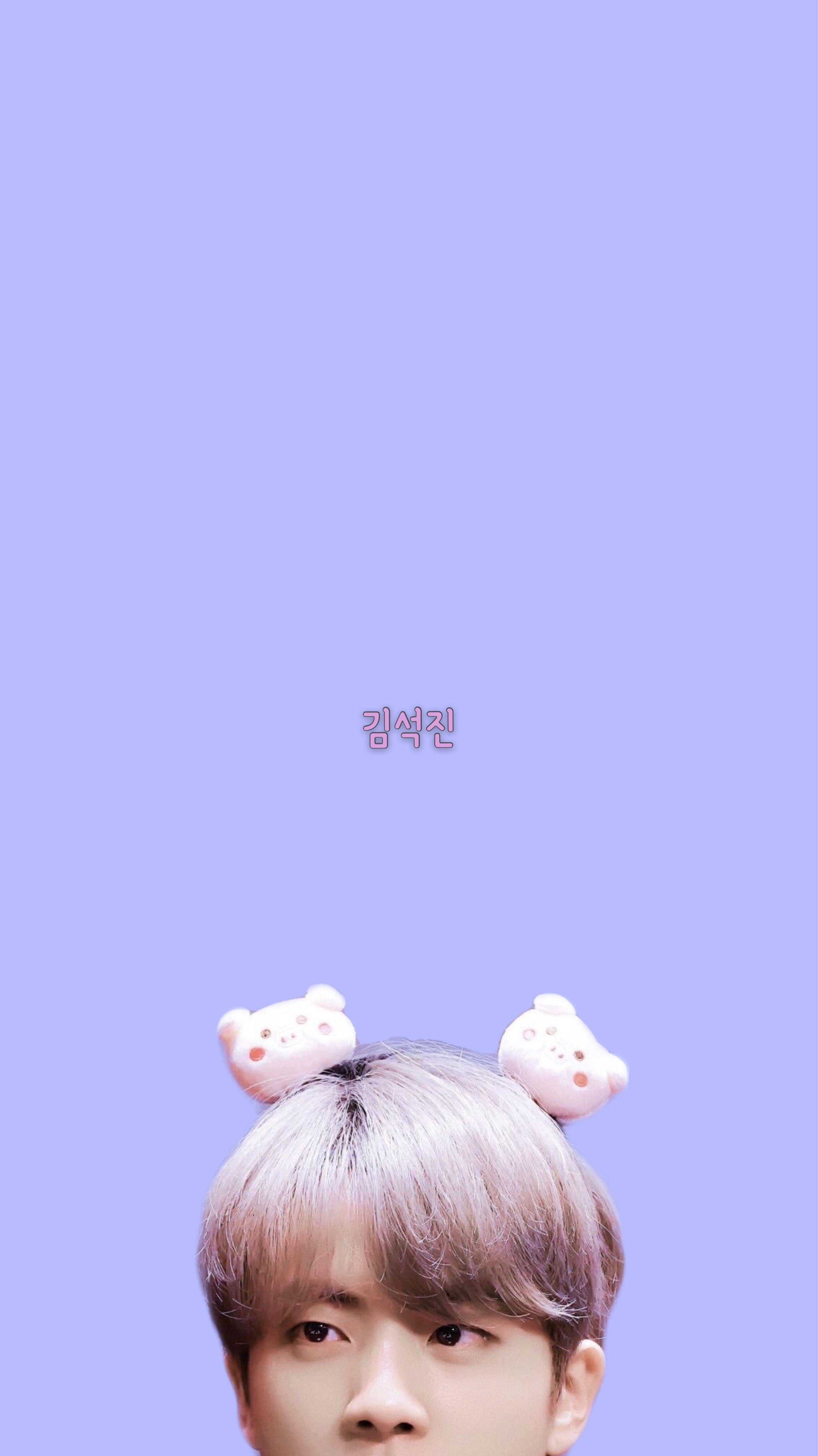 Bts Jin Cute Wallpapers Top Free Bts Jin Cute Backgrounds Wallpaperaccess