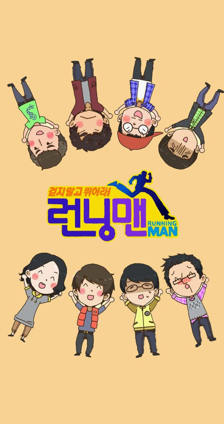 Cute Characters Korean Wallpapers Top Free Cute Characters