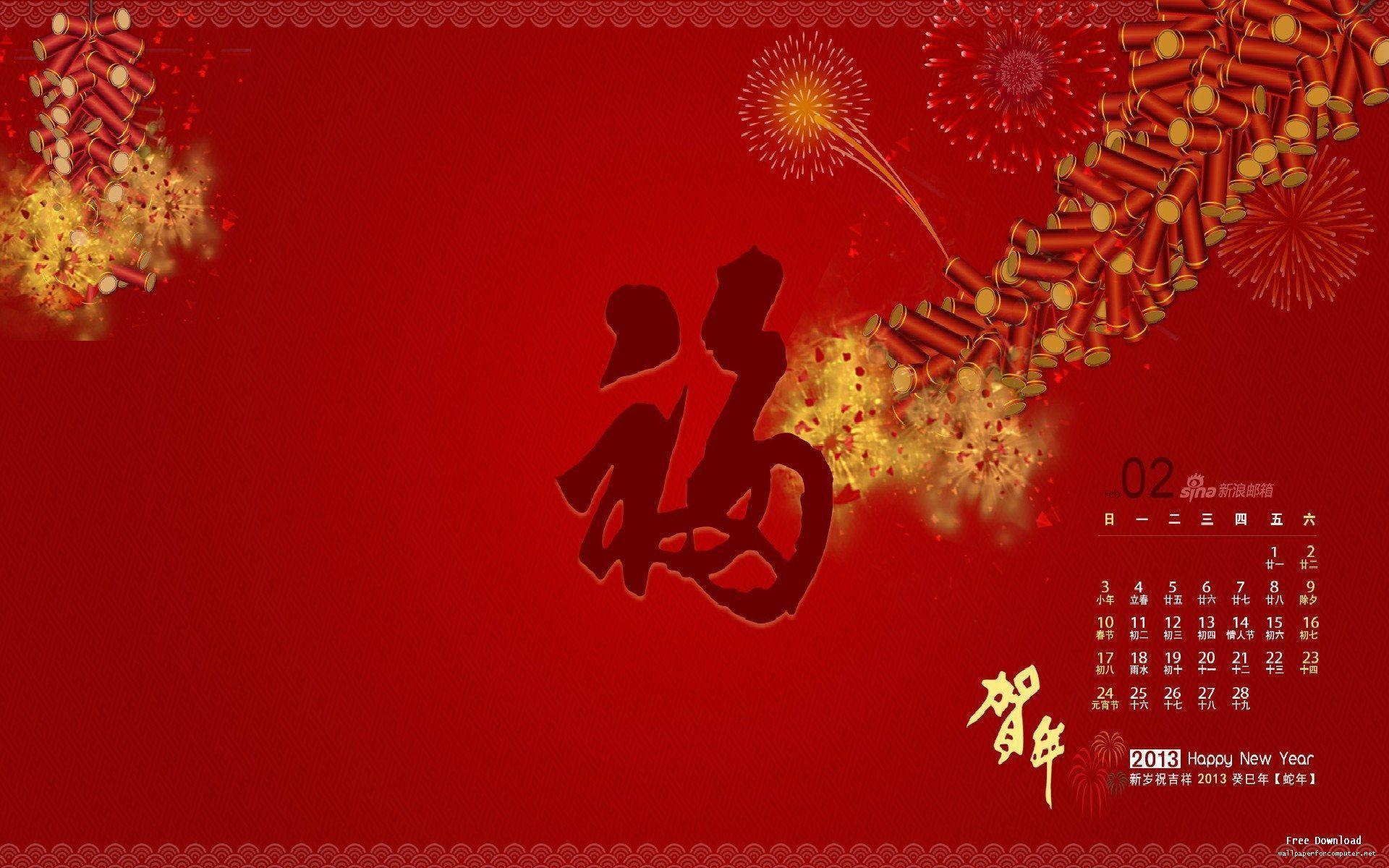 Chinese New Year Wallpapers - Top Free Chinese New Year