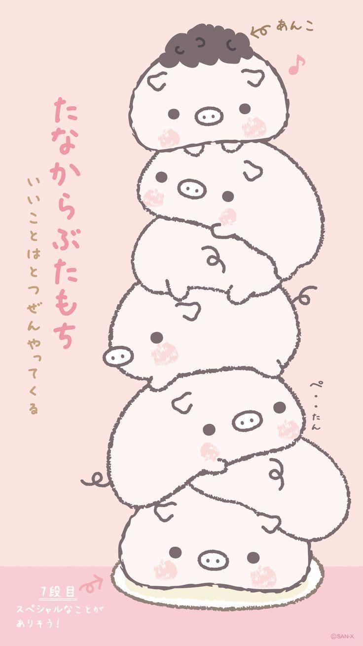 Kawaii Pig Wallpapers - Top Free Kawaii Pig Backgrounds ...