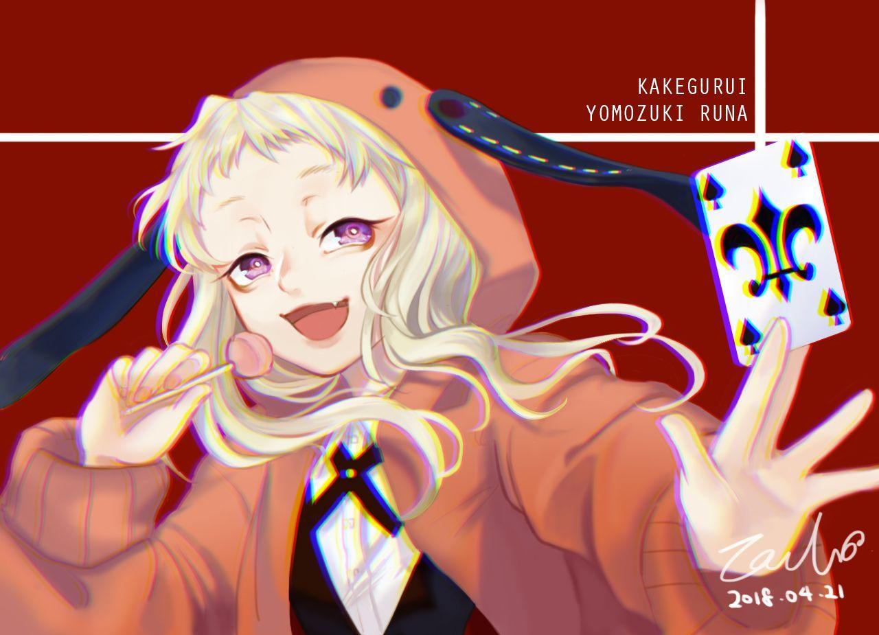 Runa Yomozuki Wallpapers Top Free Runa Yomozuki Backgrounds Wallpaperaccess