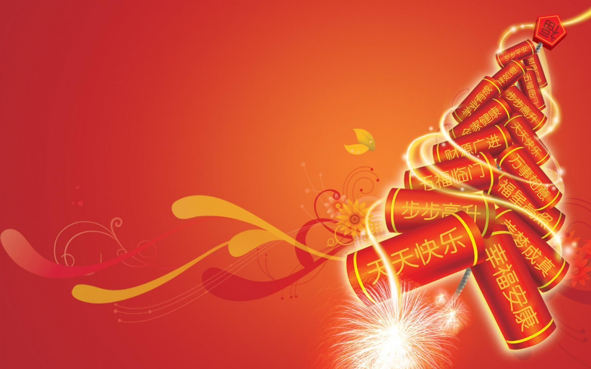 Chinese Festival Wallpapers - Top Free Chinese Festival