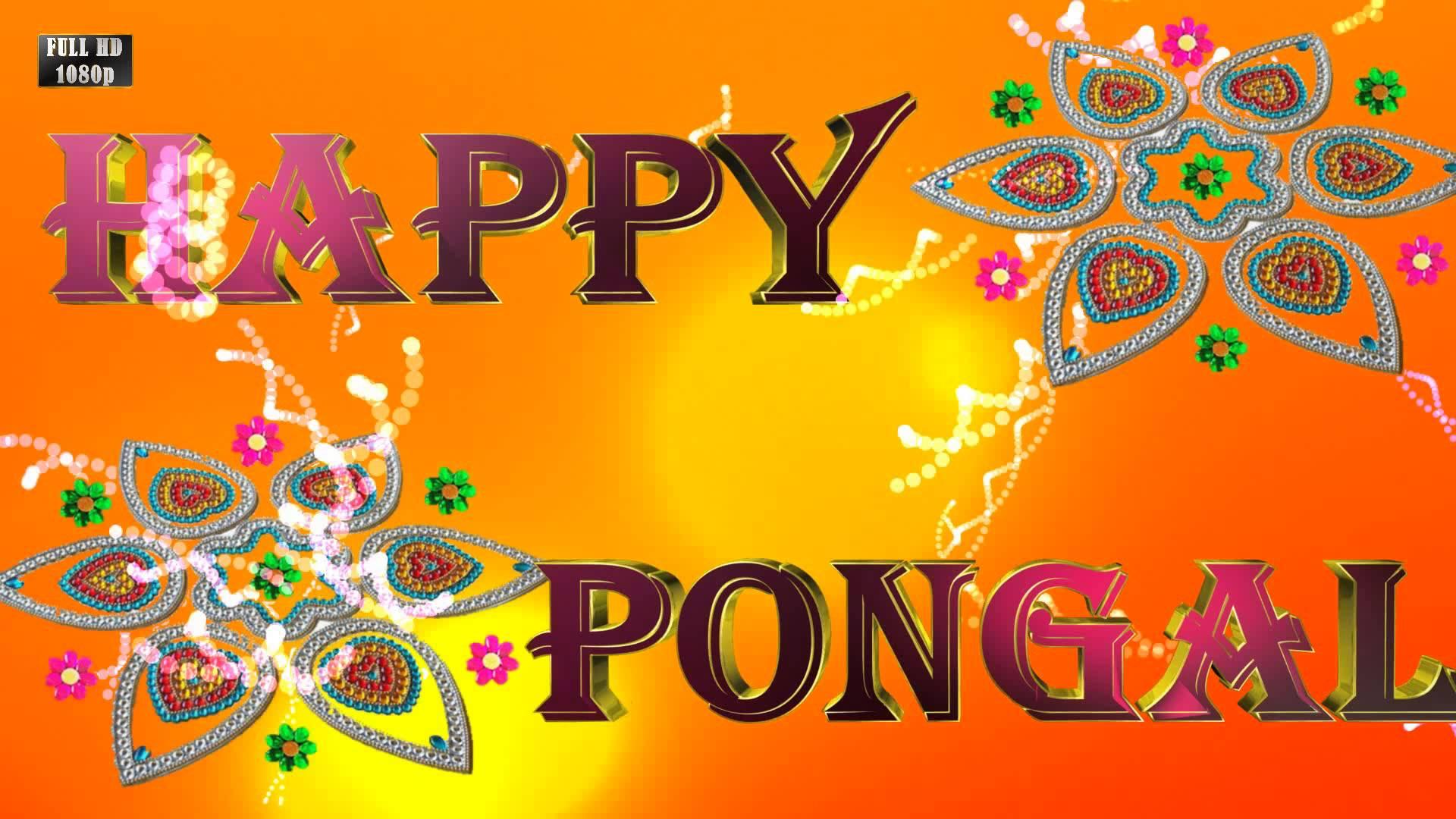 Pongal 2018 Video Download In Tamil Vinnyoleo Vegetalinfo