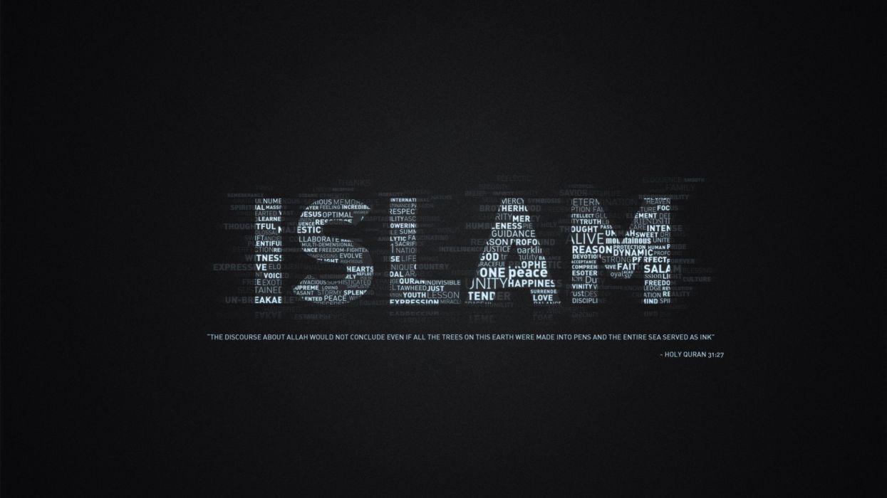 Muslim Wallpapers Top Free Muslim Backgrounds