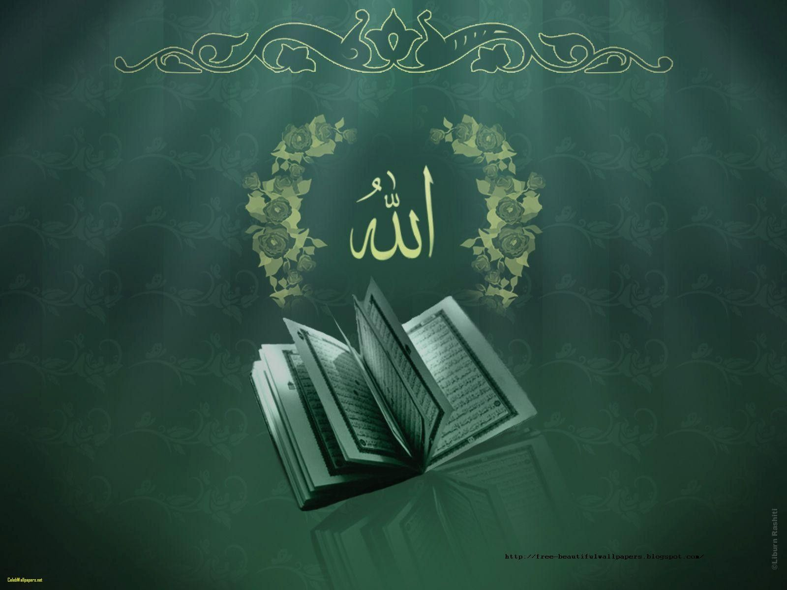 Muslim Wallpapers Top Free Muslim Backgrounds