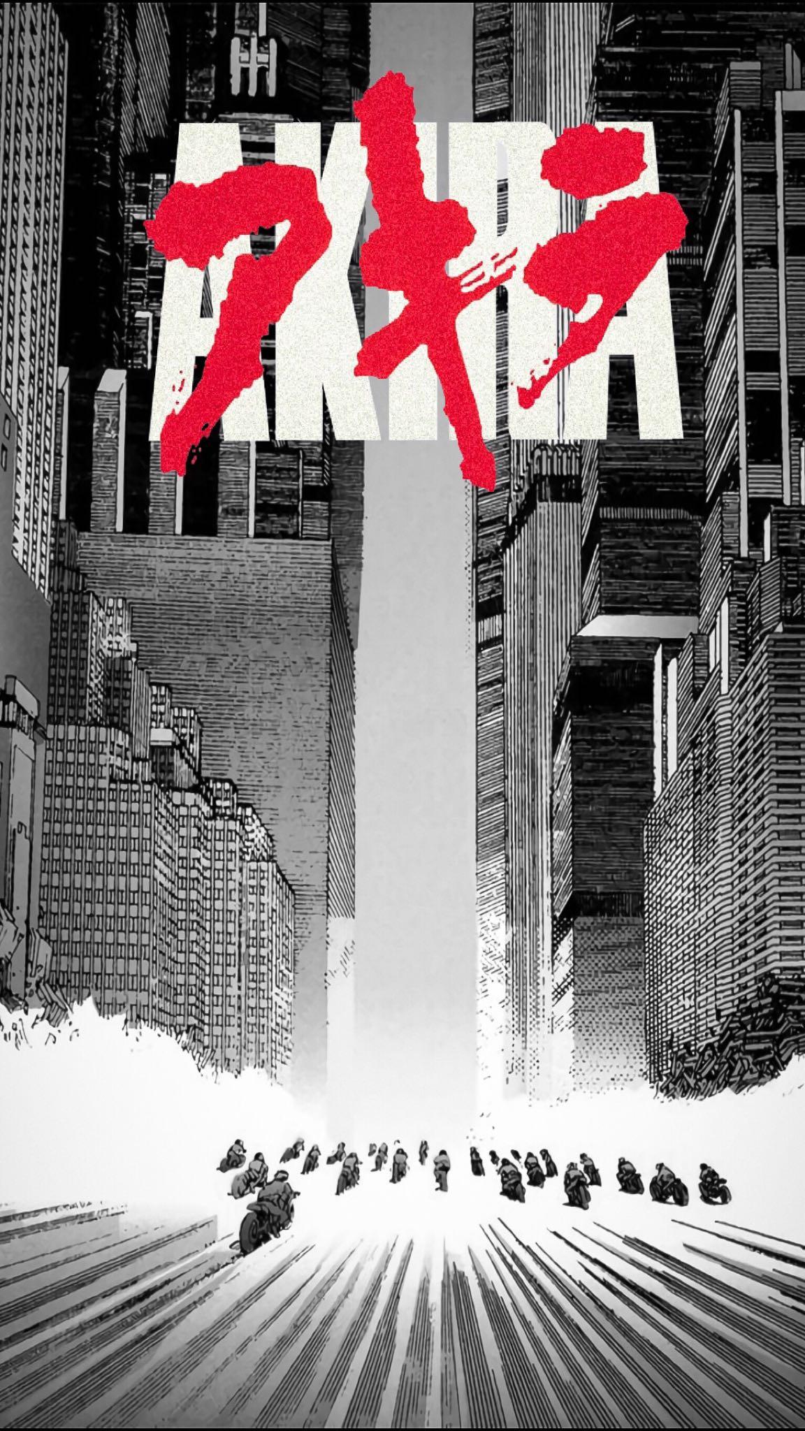 Supreme Akira Wallpapers Top Free Supreme Akira