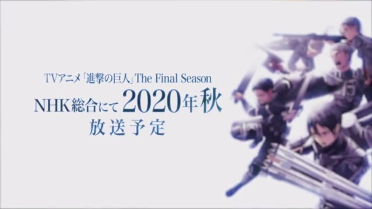 1280x720 Attack on Titan season 4 ngày phát hành, dàn diễn viên, trailer, cốt truyện.  TV & Radio.  Showbiz & TV .uk