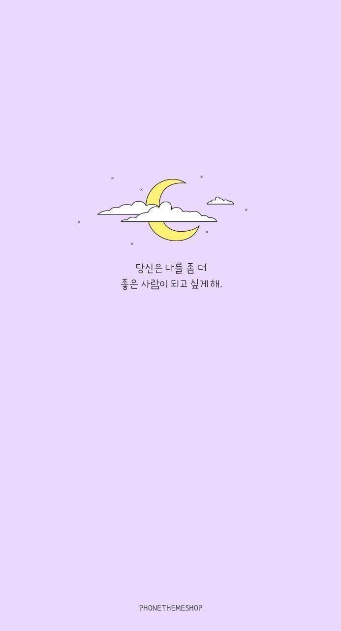 Kpop Pastel Wallpapers Top Free Kpop Pastel Backgrounds Wallpaperaccess