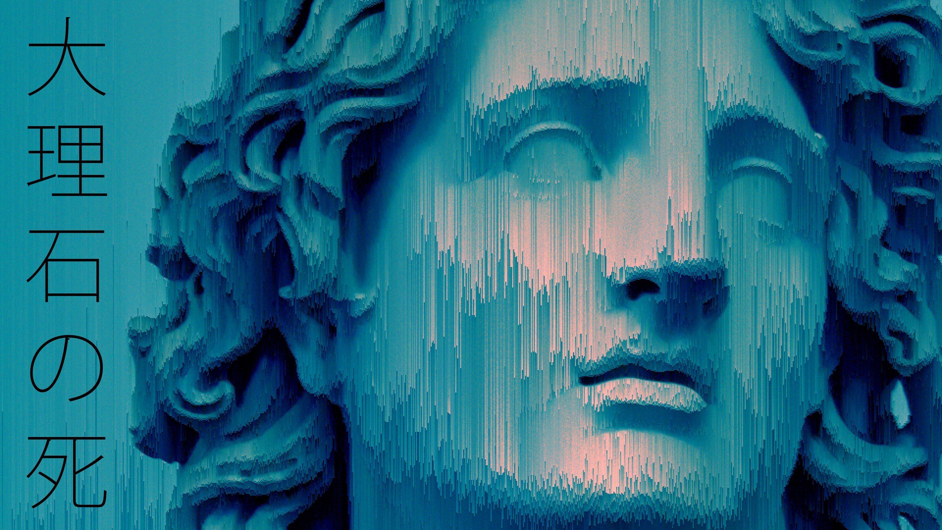 Blue Vaporwave Wallpapers - Top Free Blue Vaporwave ...