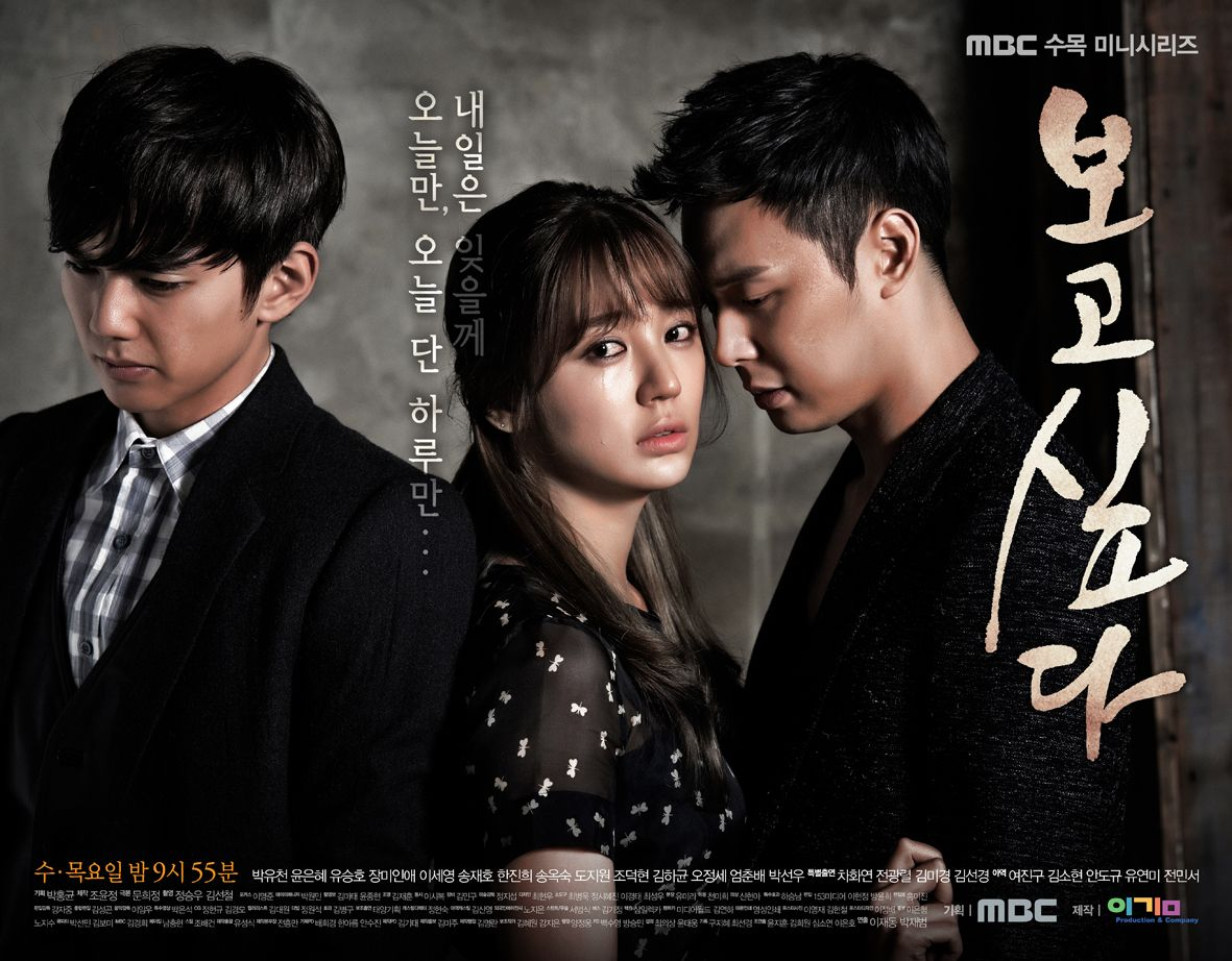 Missing You Korean Drama Wallpapers Top Free Missing You Korean