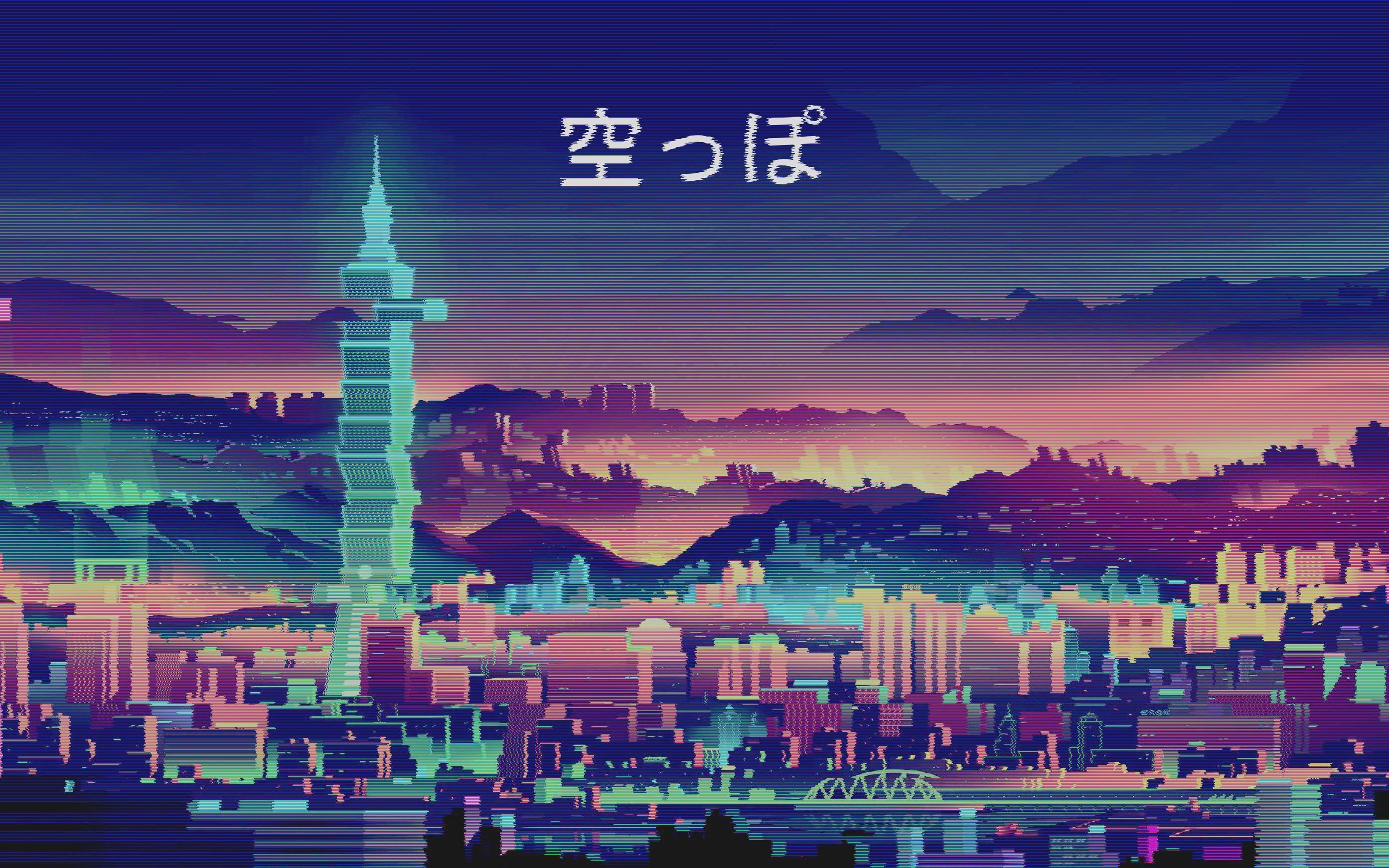 Purple Japanese Wallpapers - Top Free ...