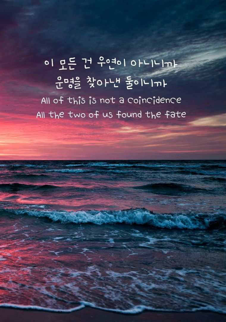 Korean Quotes Wallpapers Top Free Korean Quotes