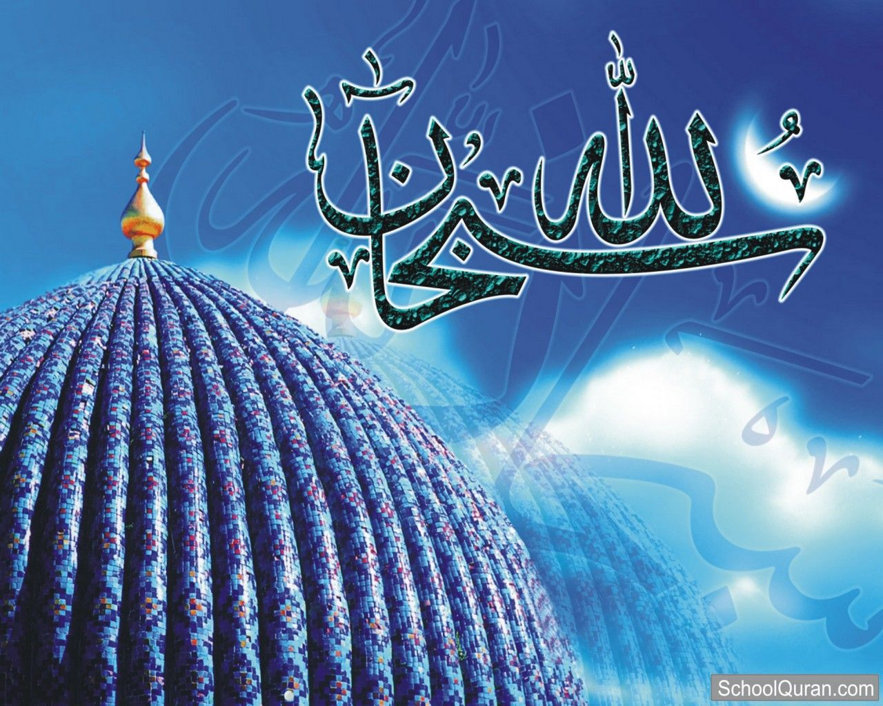 Top Free New Islamic Backgrounds