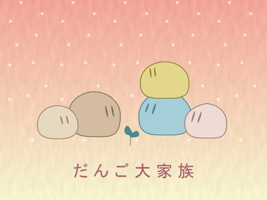 Cute Dango Wallpapers Top Free Cute Dango Backgrounds