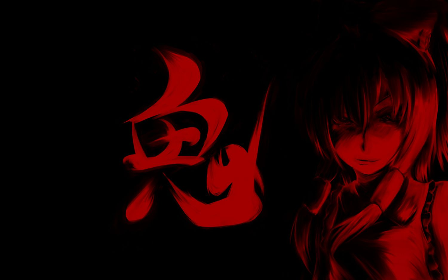Dark Red Anime Wallpapers Top Free Dark Red Anime Backgrounds