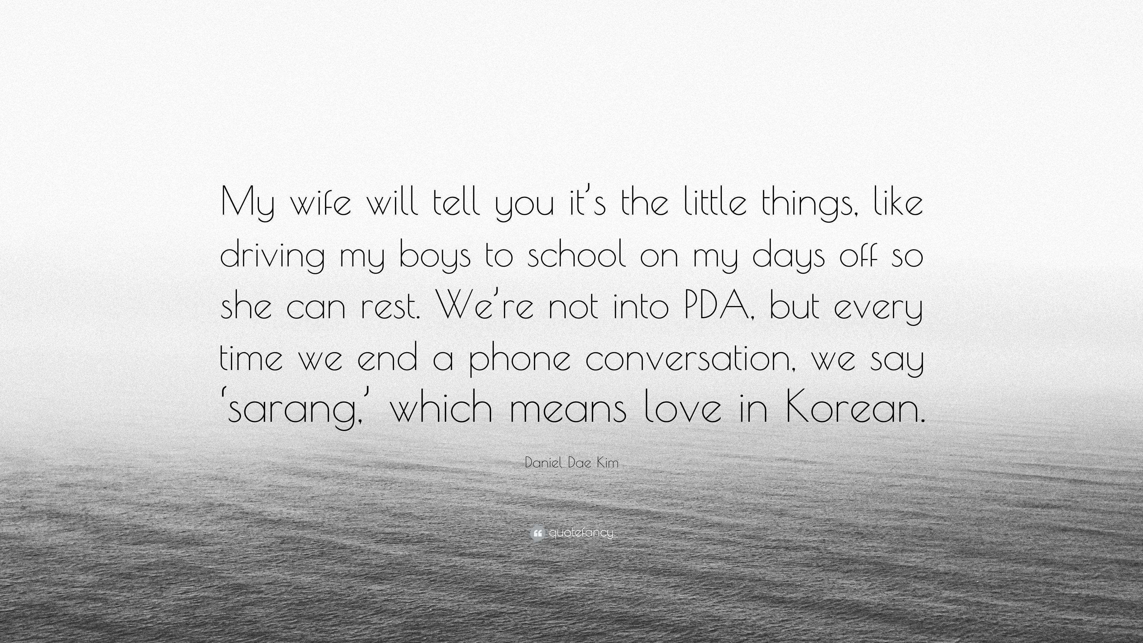 K Pop Kpop Lyrics Quotes Wallpaper