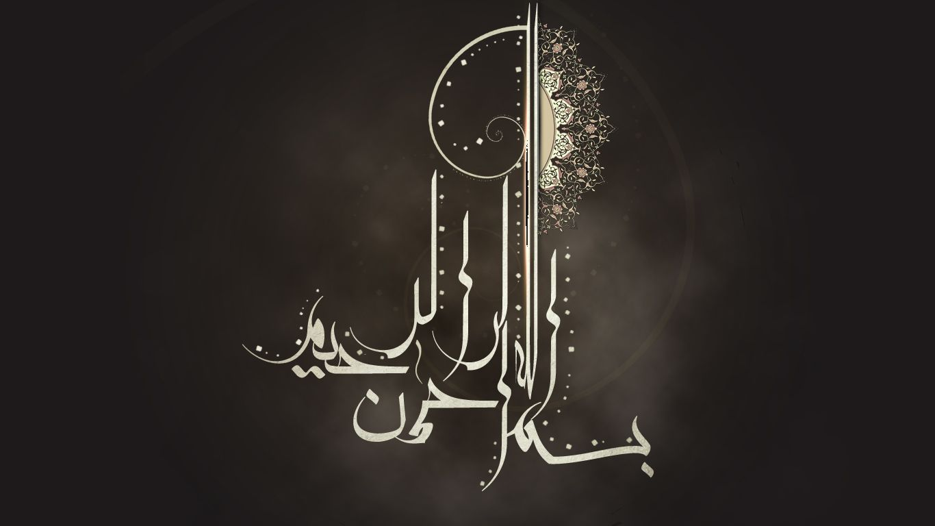 Islamic Wallpapers Top Free Islamic Backgrounds