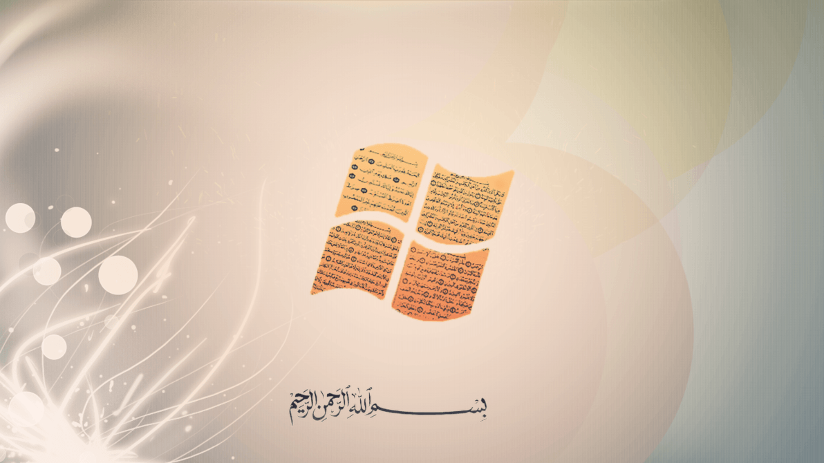 Islamic Wallpapers Top Free Islamic Backgrounds Wallpaperaccess