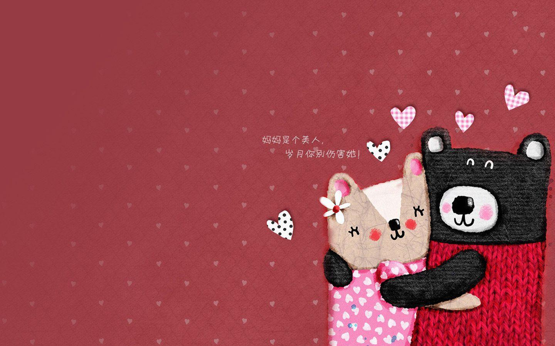 1440x900 Cute Valentine Wallpaper