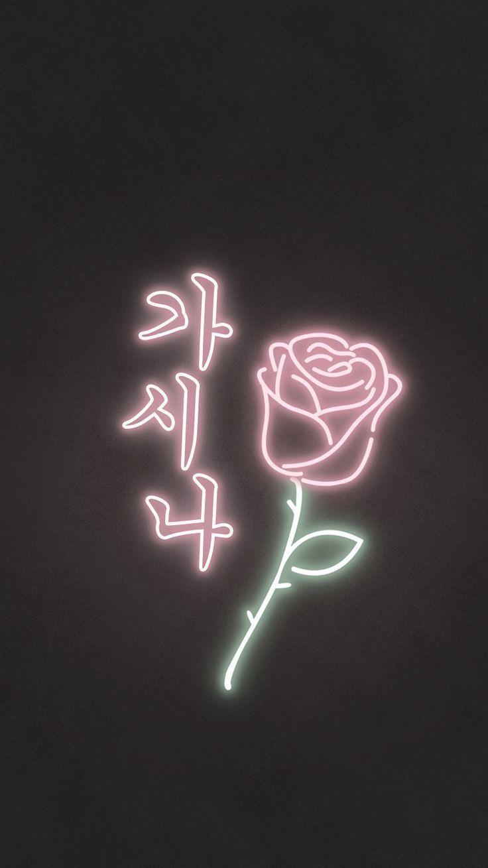 Aesthetic Kpop Iphone Wallpapers Top Free Aesthetic Kpop