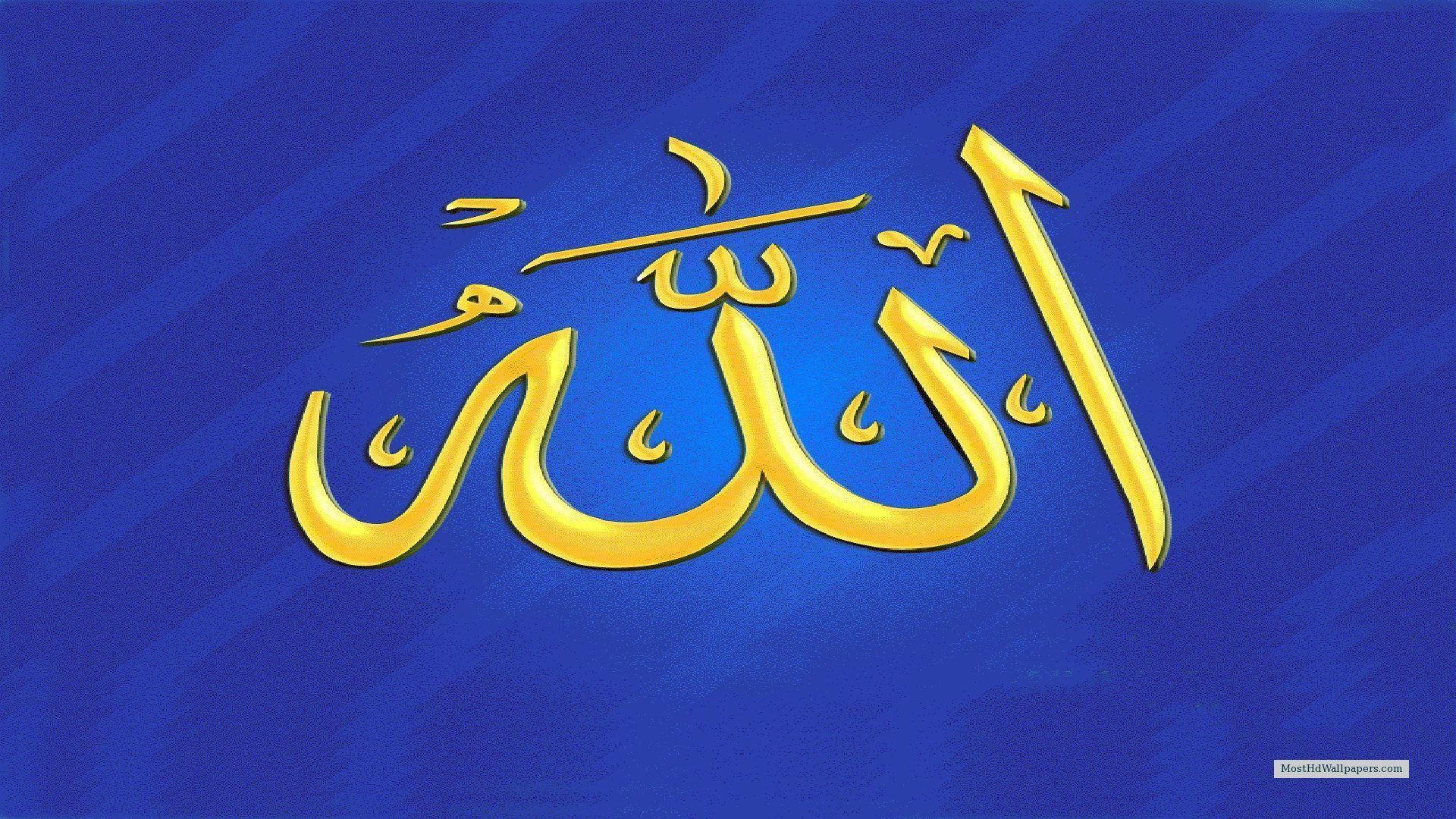 Islamic images nice 25 Beautiful