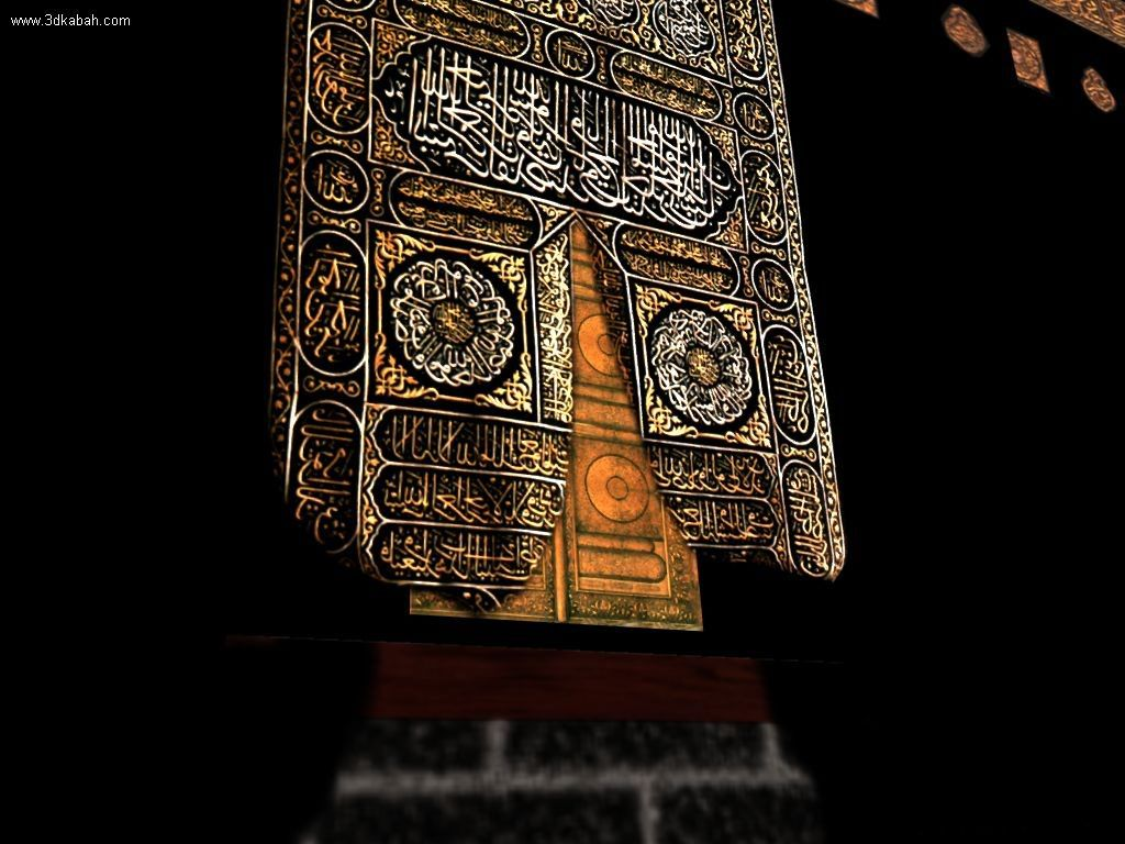 Hình nền Hồi giáo HD 1024x768, Hình nền Hồi giáo HD đẹp