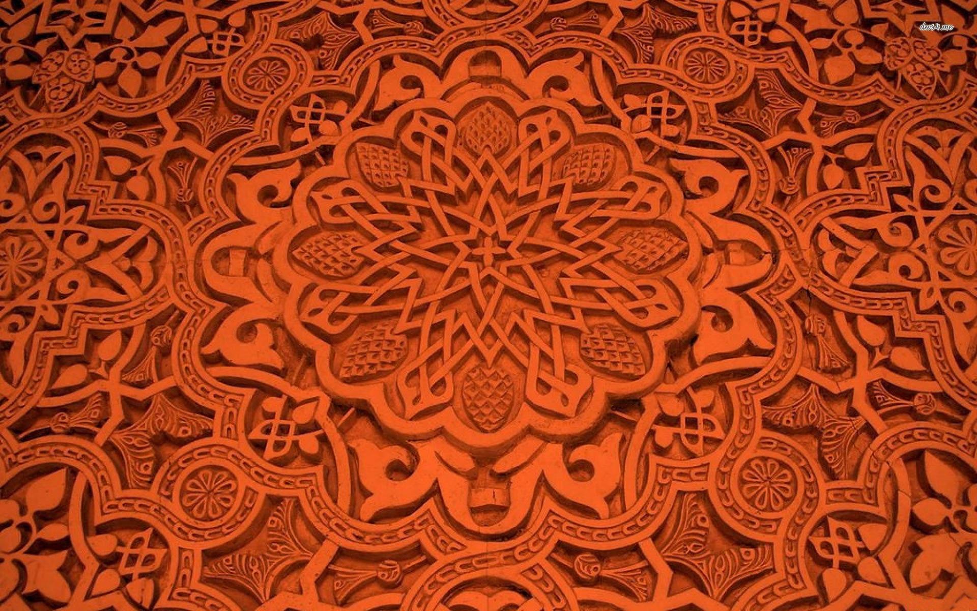 Unduh 40 Koleksi Background Islami Orange Gratis