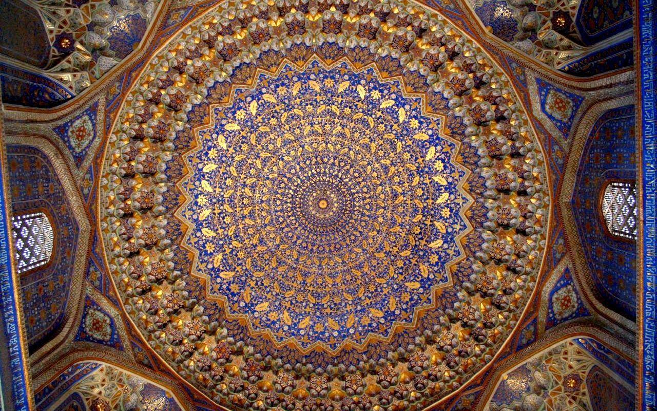 Islamic Mosaic Wallpapers