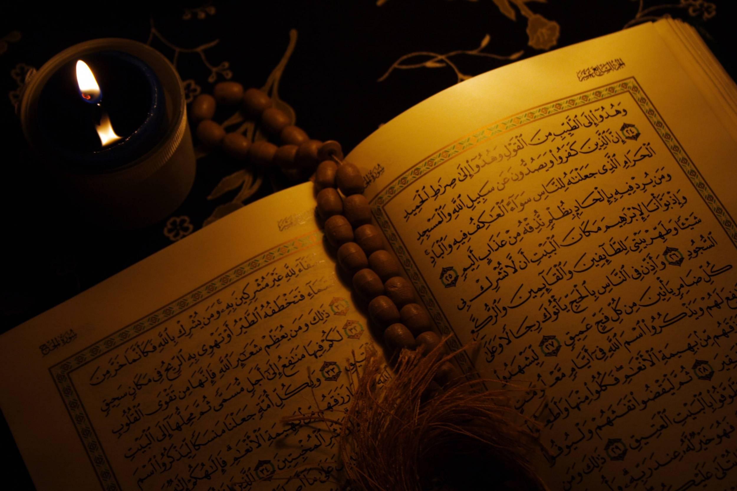 Quran Wallpapers Top Free Quran Backgrounds Wallpaperaccess