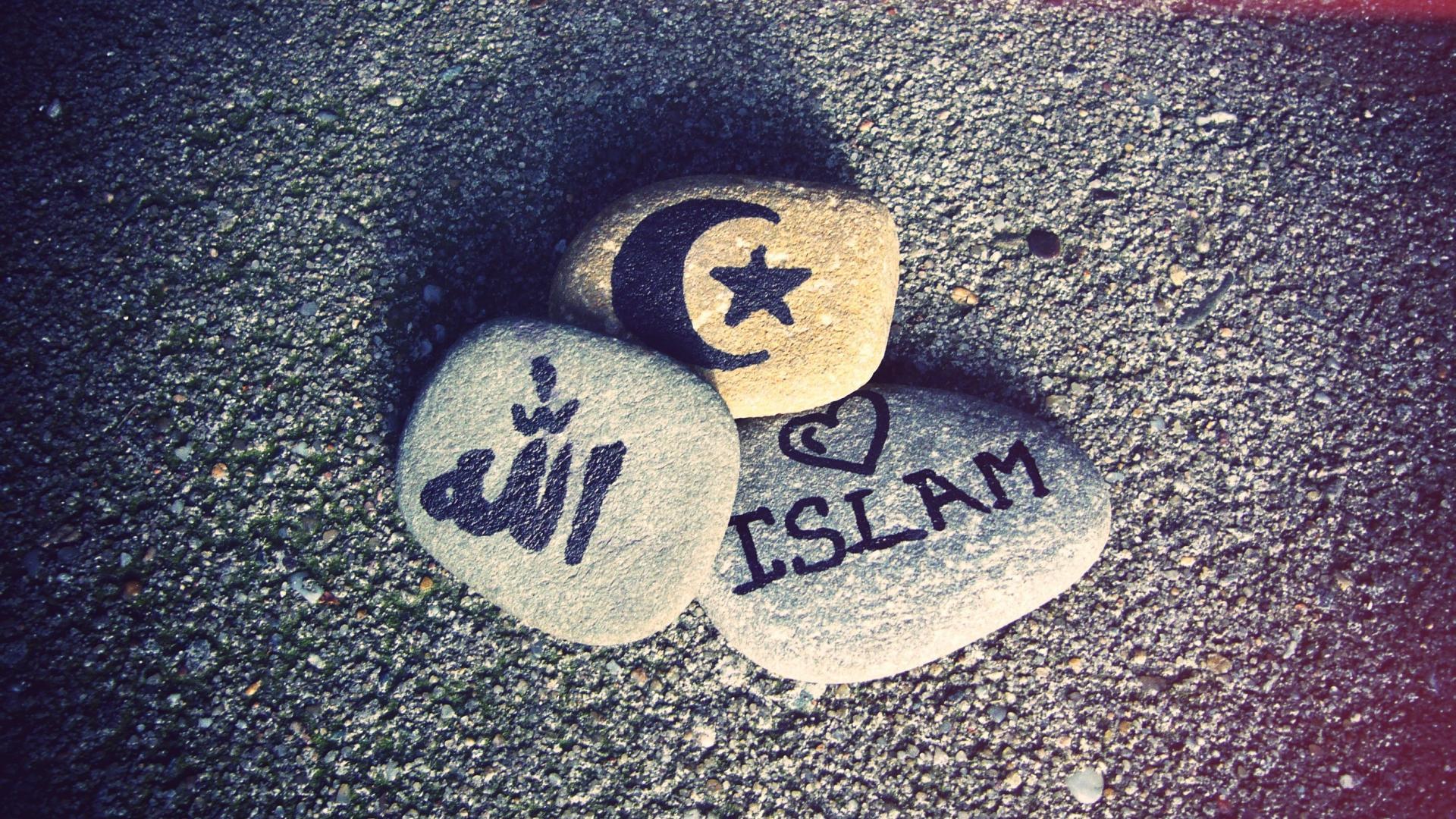 Beautiful Islamic Allah Wallpaper Wallpapershit Black arabic text, allah islamic art calligraphy kufic, calligraphy, text, hand, logo png. beautiful islamic allah wallpaper