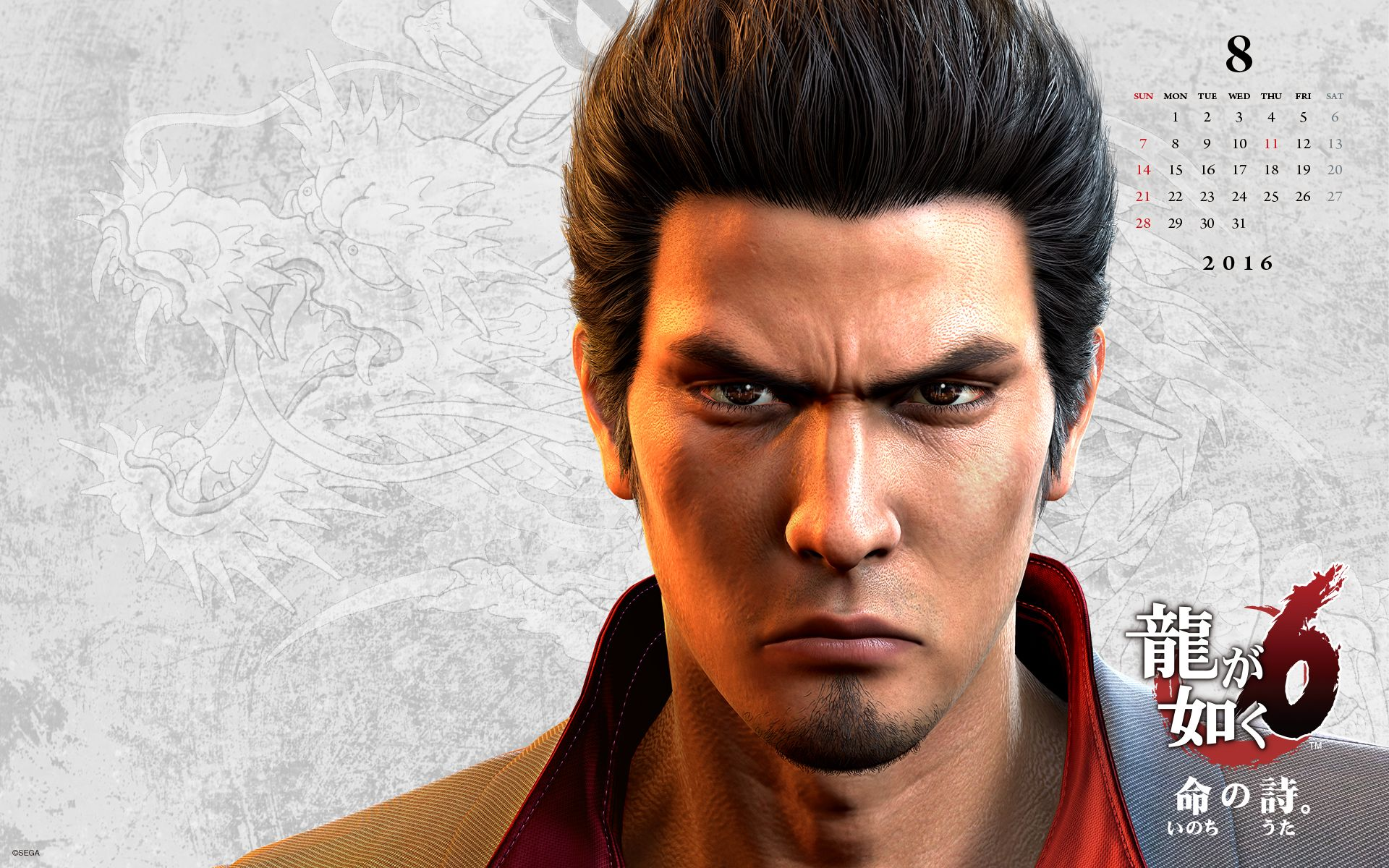 35 Best Free Yakuza Kiwami 2 Wallpapers Wallpaperaccess