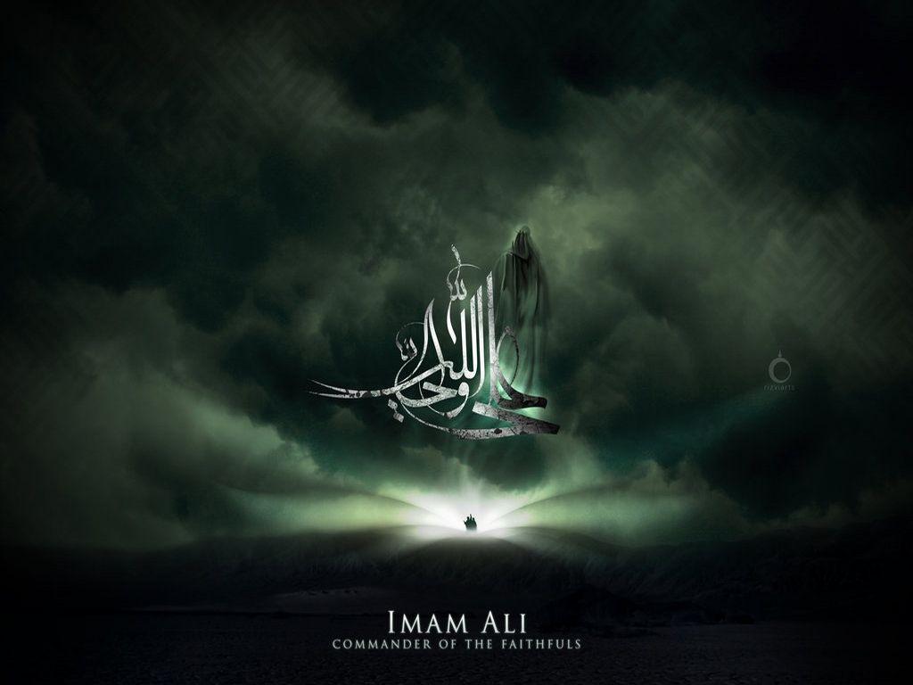 Hình nền Hồi giáo 1024x768 HD 122 - Hồi giáo và luật Hồi giáo