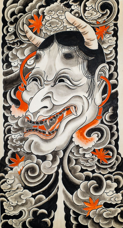 Oni Irezumi Wallpapers...