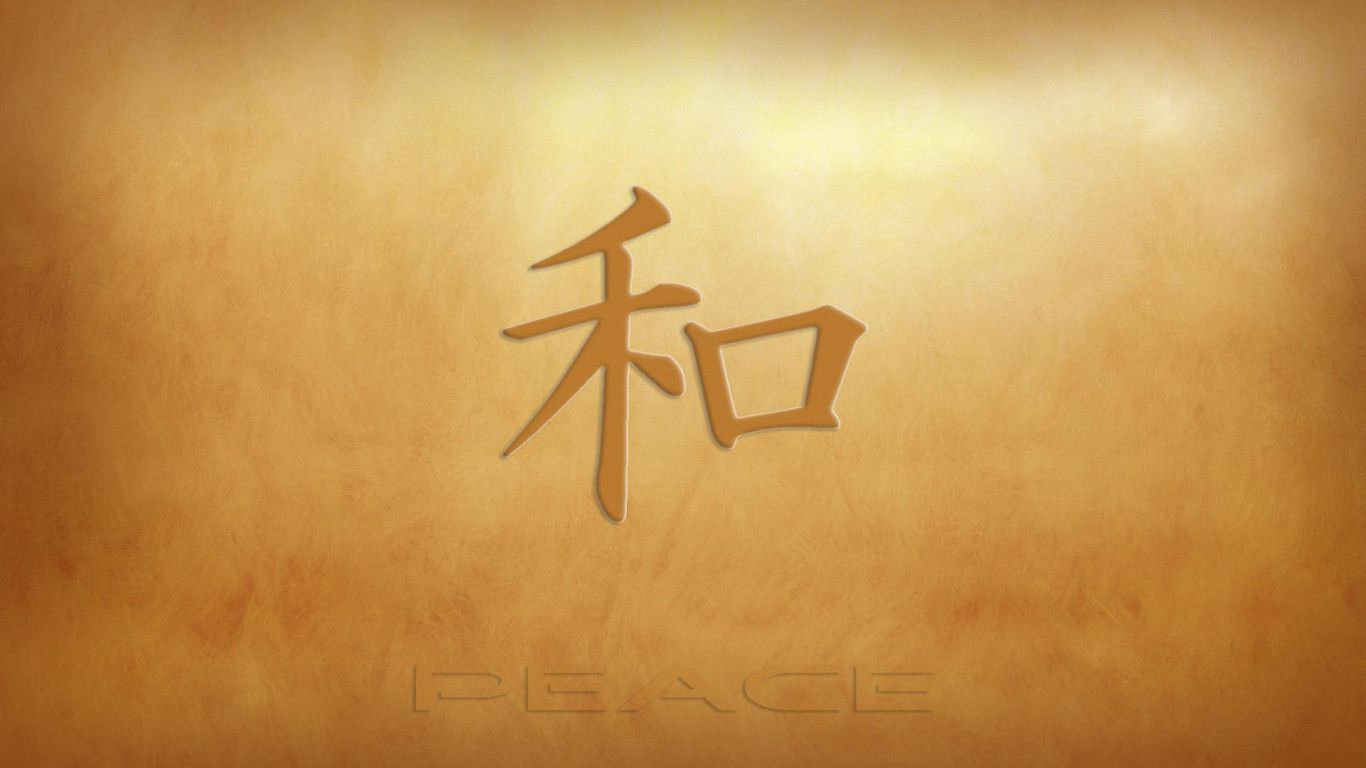 53 Best Free Peace Chinese Wallpapers Wallpaperaccess