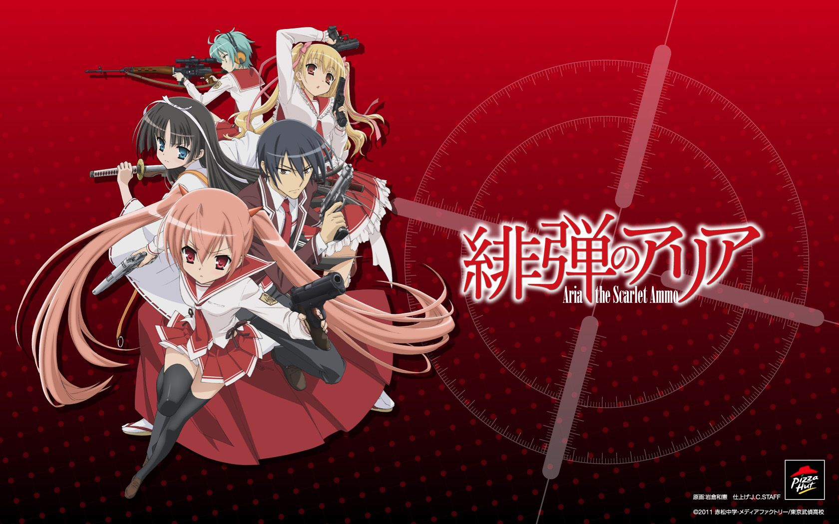 Aria The Scarlet Ammo Wallpapers Top Free Aria The Scarlet Ammo