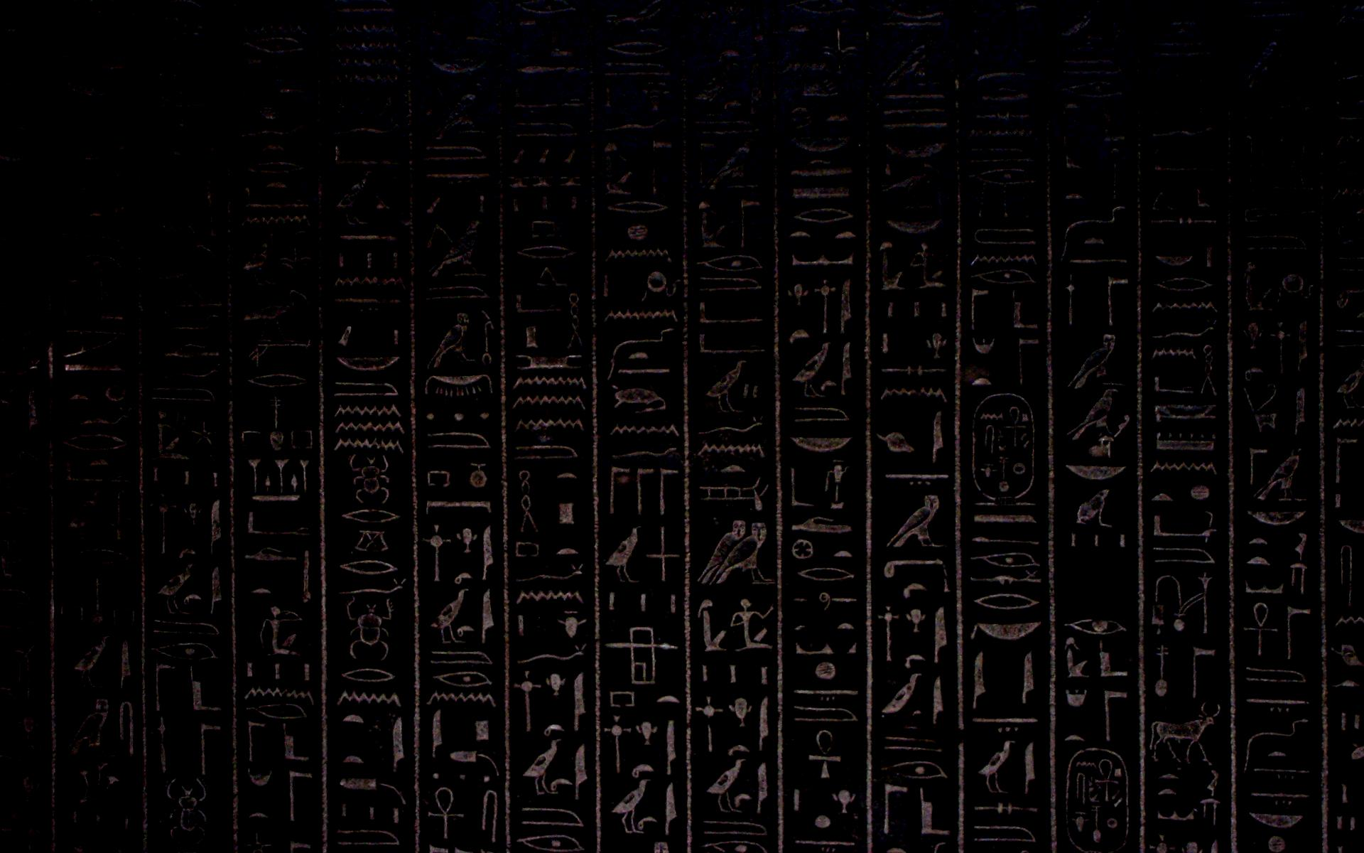 Download 2000 Wallpaper Black Egypt HD