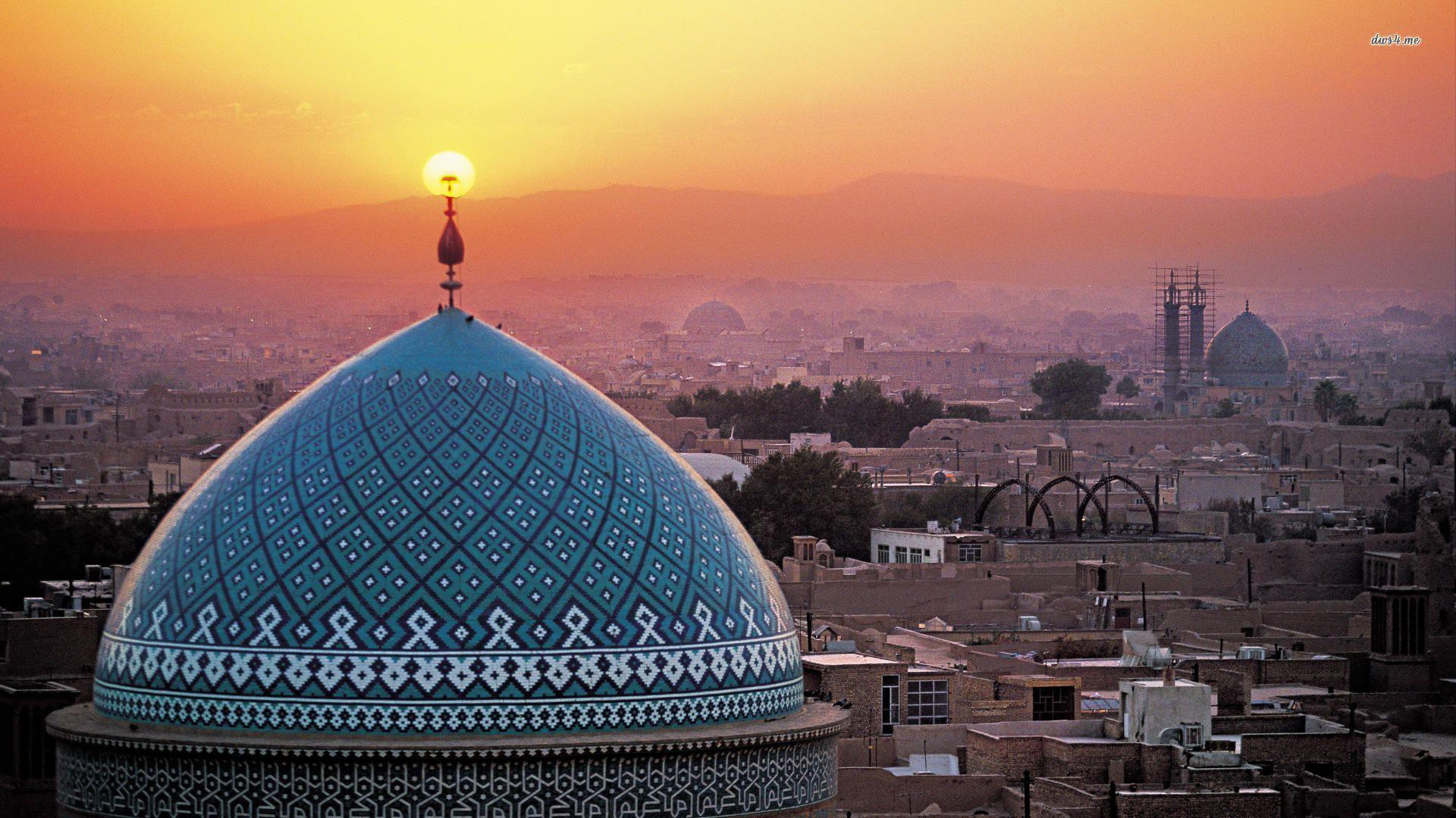 Iran - Största landet i Asien