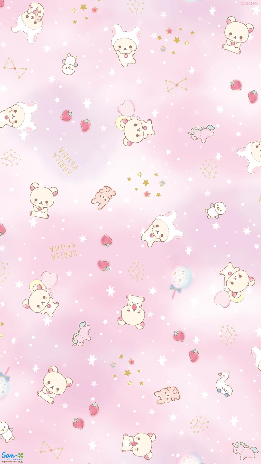 Unduh 98 Koleksi Background Rilakkuma Pink Gratis Terbaik