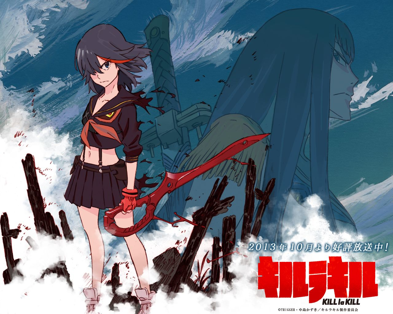 Kill La Kill Anime Wallpapers Top Free Kill La Kill Anime