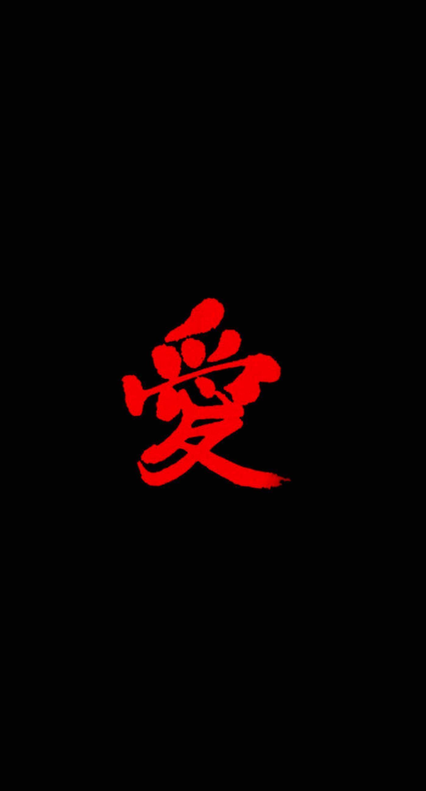 744x1392 Black Red IPhone 5 Parallax Wallpaper
