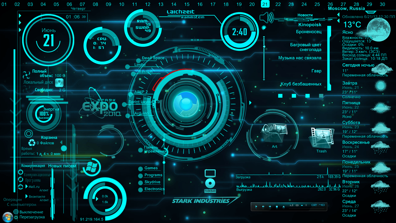 Jarvis Wallpapers Top Free Jarvis Backgrounds