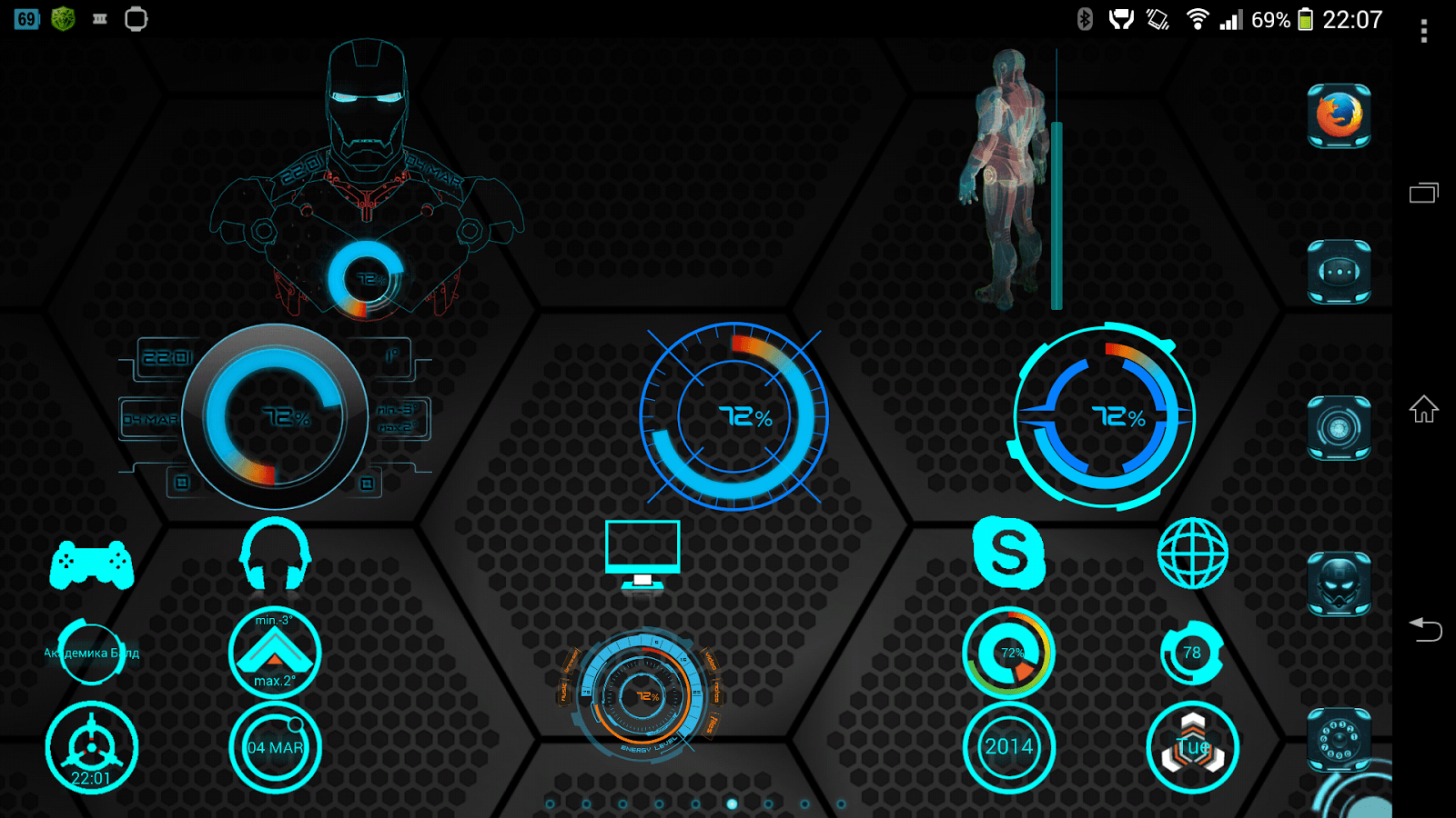 Iron Man Jarvis Desktop Wallpapers Top Free Iron Man Jarvis