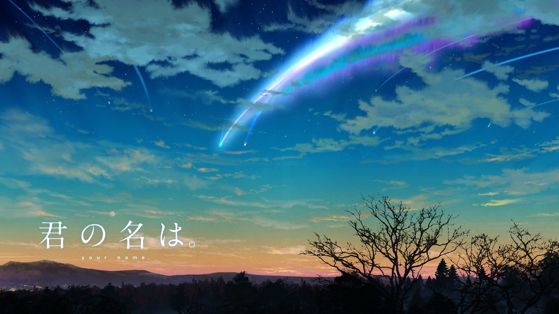 Lake Your Name Anime Wallpapers Top Free Lake Your Name Anime Backgrounds Wallpaperaccess